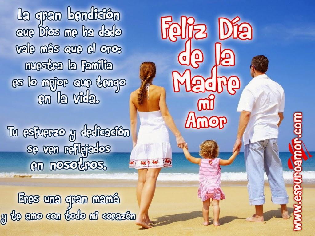 Dia De La Madre Imagenes Con Frases De Amor
